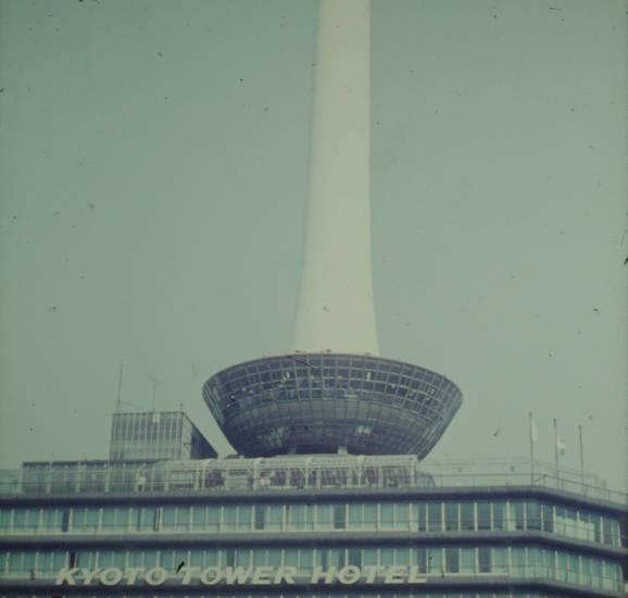 Aussichtsturm, Hotel, Kyōto Tower, Kyōto Tower Hotel, Makoto Tanahashi, tower, turm