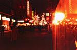 Innenstadt bei Nacht