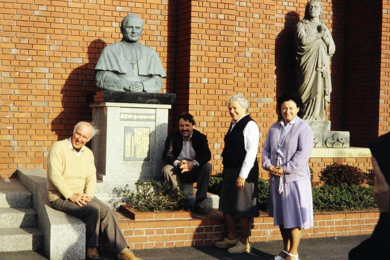 Büste, Johannes Paul II, Katholisch, Religion, St. Mary's Cathedral, statue, Urakami Tenshudō, Urakami-Kathedrale, 浦上天主堂