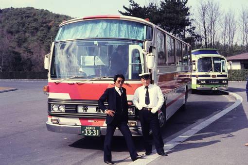 Am Bus