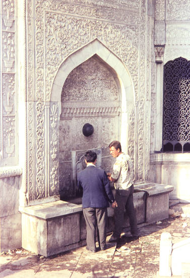 Azap Kapı, Brunnen, Istanbul, Moschee