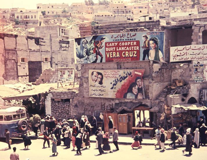 Amman, burt lancaster, cary cooper, cinema ordon, jordanien, Kinowerbung, superscope, vera cruz