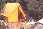 Verschlafen im Zelt