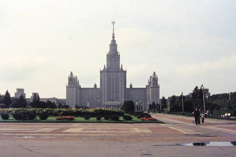 lomonossow-universität, Moskau, Russland, Sehenswürdigkeit, sieben schwestern, universität