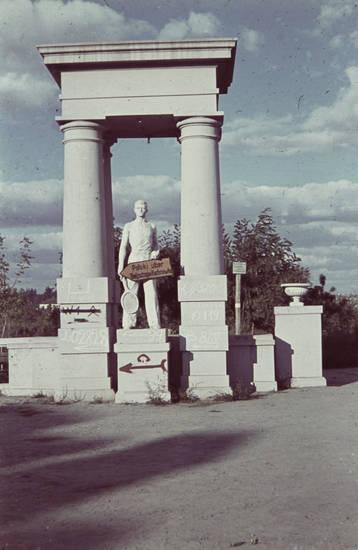 bolschaja-kachnowka, Poloki, statue, straßenschild, tennisschläger