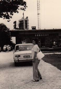 Vor dem Restaurant
