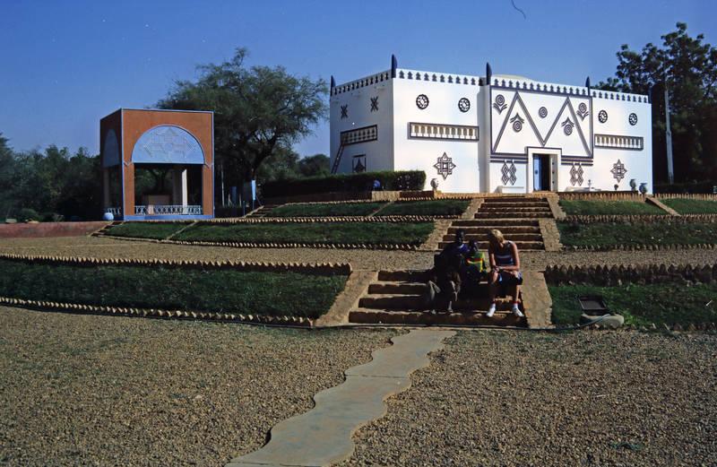 Niamey, Niger, nigrisches Nationalmuseum, park