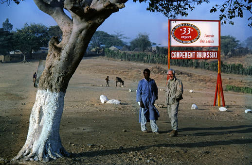 Campement Rhumssiki
