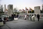 Eingang zur Weltausstellung