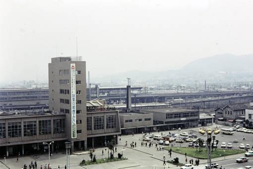 Bahnhof in Japan