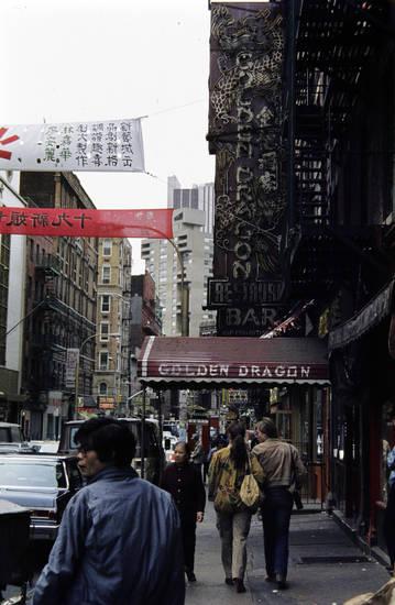 bar, china town, golden dragon, new york, New York City, restaurant