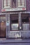 Ajen Krüzbüer