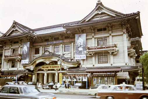Welcome to Kabukiza