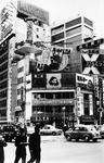 Straßenkreuzung in Tokio