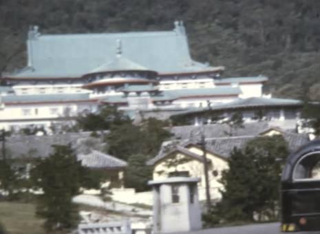 Urlaub in Taiwan